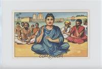 Buddha [PoortoFair]