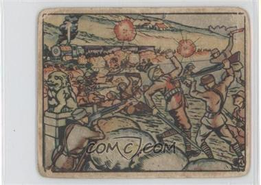 1938 Gum, Inc. Horrors of War - R69 #1 - Marco Polo Bridge Is Scene Of First Fighting