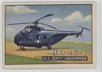 HO 4S-1