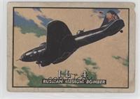 IL-4 Russian Medium Bomber [Poor]