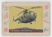 S-55 Sikorsky Helicopter (US) [GoodtoVG‑EX]