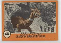 Dragon In Sinbad The Sailor [GoodtoVG‑EX]