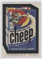 Cheep Detergent