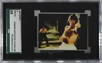 Bruce Lee, Chuck Norris [SGC80EX/NM6]