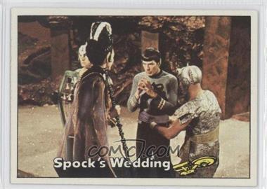 1976 Topps Star Trek - [Base] #60 - Spock's Wedding