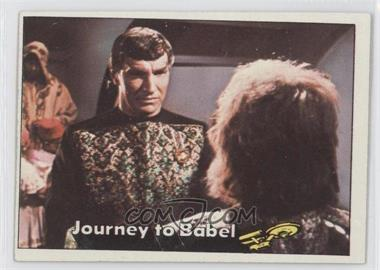 1976 Topps Star Trek - [Base] #65 - Jounery to Babel