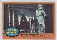 Corridors of the Death Star