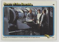 Heart of the Starship