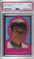 Spock [PSA7NM]