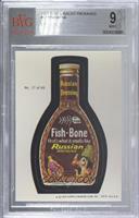 Fish Bone (One Star) [BVG9MINT]