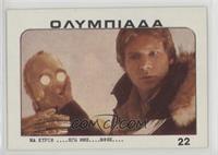 C-3PO, Han Solo