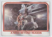 A need beyond reason