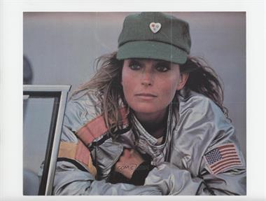 1981 Fleer Here's Bo! - Posters #9 - Bo Derek