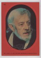 Ben (Obi-Wan) Kenobi (Red) [EXtoNM]