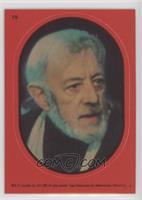 Ben (Obi-Wan) Kenobi (Red)