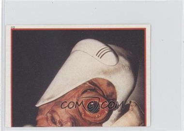 1983 Topps Star Wars: Return of the Jedi Album Stickers - [Base] #112 - Mon Calamari
