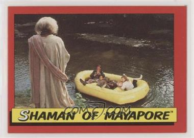 1984 Topps Indiana Jones and the Temple of Doom - [Base] #12 - Shaman of Mayapore