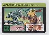 1992 - Goku, Cooler