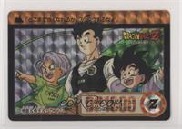 1993 - Trunks, Gohan and Goten