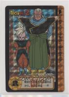 1993 - Shin and Kibito