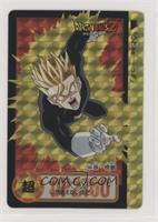 1994 - Gohan