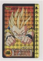 1994 - Super Saiyan Gotenks