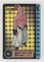 1994 - Super Buu