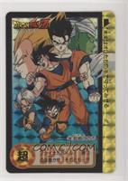 1995 - Z Team