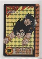 1995 - Goku and Uub