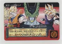 1993 - Goku and Gohan VS Cell