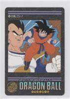 Goku, Vegeta