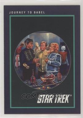 1991 Impel Star Trek 25th Anniversary - [Base] #147 - Journey to Babel