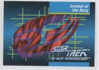 Symbol Of The Borg