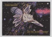 Yridian Spacecraft