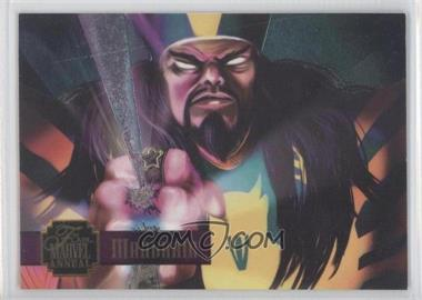 1995 Flair Marvel Annual - PowerBlast #22 - Mandarin