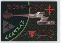 Klingon Battlecruiser, K'Tinga-Class