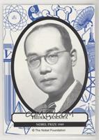 Hideki Yukawa