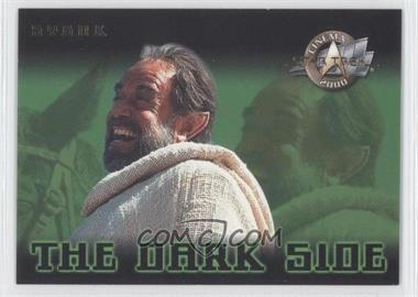 2000 Skybox Star Trek: Cinema 2000 - The Dark Side #5DS - Sybok