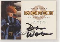 Roy Fokker voiced by Dan Woren