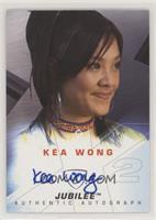 Kea Wong as Jubilee