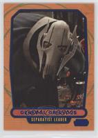 General Grievous /350