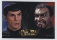 Spock, Kor