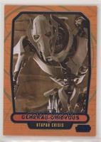 General Grievous #/350