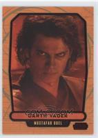 Darth Vader #/35