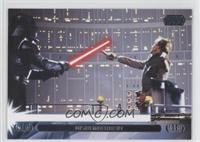 Dismemberment (Luke Skywalker)