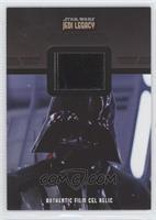 Darth Vader, Emperor Palpatine