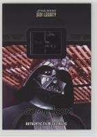 Darth Vader, Princess Leia Organa