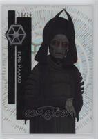 Form 2 - Rune Haako /25