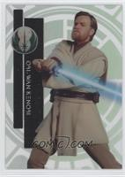 Form 1 - Obi-Wan Kenobi (Base)