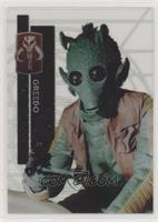Form 1 - Greedo [Good to VG‑EX]